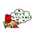 関西弁のななちゃん3(個別スタンプ:14)