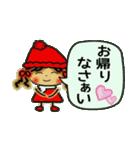 関西弁のななちゃん3(個別スタンプ:15)