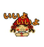 関西弁のななちゃん3(個別スタンプ:16)