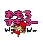 関西弁のななちゃん3(個別スタンプ:18)