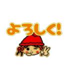 関西弁のななちゃん3(個別スタンプ:19)