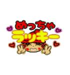 関西弁のななちゃん3(個別スタンプ:21)