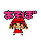 関西弁のななちゃん3(個別スタンプ:22)