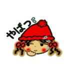 関西弁のななちゃん3(個別スタンプ:23)