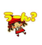 関西弁のななちゃん3(個別スタンプ:24)