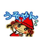 関西弁のななちゃん3(個別スタンプ:25)