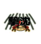 関西弁のななちゃん3(個別スタンプ:26)