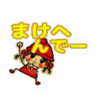 関西弁のななちゃん3(個別スタンプ:27)