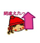 関西弁のななちゃん3(個別スタンプ:28)