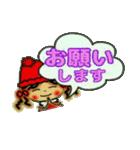 関西弁のななちゃん3(個別スタンプ:30)