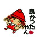 関西弁のななちゃん3(個別スタンプ:31)