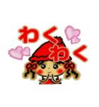 関西弁のななちゃん3(個別スタンプ:32)