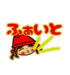 関西弁のななちゃん3(個別スタンプ:33)
