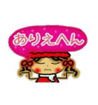 関西弁のななちゃん3(個別スタンプ:34)