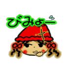 関西弁のななちゃん3(個別スタンプ:35)