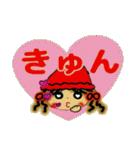 関西弁のななちゃん3(個別スタンプ:36)