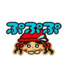 関西弁のななちゃん3(個別スタンプ:37)