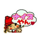 関西弁のななちゃん3(個別スタンプ:38)