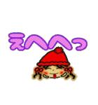 関西弁のななちゃん3(個別スタンプ:39)