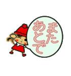 関西弁のななちゃん3(個別スタンプ:40)