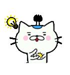 まげネコ(個別スタンプ:01)