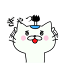 まげネコ(個別スタンプ:02)