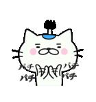 まげネコ(個別スタンプ:04)