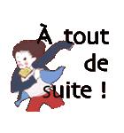 アラフォー的スタンプ。 フランス語版(個別スタンプ:18)