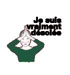 アラフォー的スタンプ。 フランス語版(個別スタンプ:21)