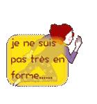 アラフォー的スタンプ。 フランス語版(個別スタンプ:25)
