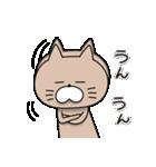 にゃあ(個別スタンプ:2)