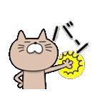 にゃあ(個別スタンプ:4)