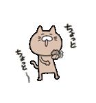 にゃあ(個別スタンプ:5)