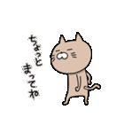 にゃあ(個別スタンプ:6)