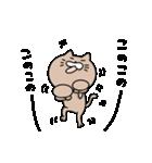 にゃあ(個別スタンプ:10)