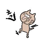 にゃあ(個別スタンプ:12)