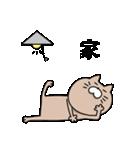 にゃあ(個別スタンプ:15)