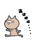にゃあ(個別スタンプ:23)
