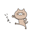 にゃあ(個別スタンプ:25)