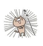 にゃあ(個別スタンプ:28)