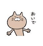 にゃあ(個別スタンプ:30)
