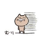 にゃあ(個別スタンプ:36)