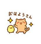 ミニネコの関西弁(個別スタンプ:01)