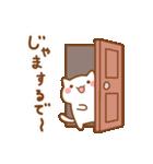 ミニネコの関西弁(個別スタンプ:02)