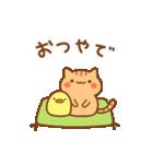 ミニネコの関西弁(個別スタンプ:03)