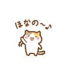 ミニネコの関西弁(個別スタンプ:04)