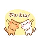 ミニネコの関西弁(個別スタンプ:08)