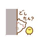 ミニネコの関西弁(個別スタンプ:29)