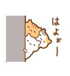 ミニネコの関西弁(個別スタンプ:30)