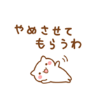 ミニネコの関西弁(個別スタンプ:38)